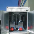 Управление водного хозяйства и топливного хозяйства